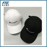 カスタム3Dロゴデザインのための昇進の綿のブランクの野球帽
