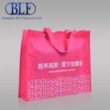 Розовый не тканый мешок для одежды (BLF-NW006)