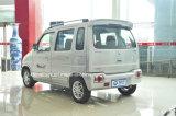 小さくか小型または小さい中国の鈴木車のセダン