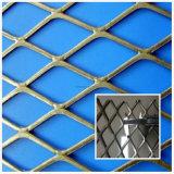 低価格のアルミニウムによって拡大される金属の網