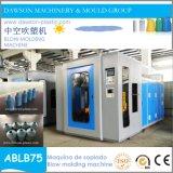5L 8L HDPE/PE 농약 병 가득 차있는 자동적인 밀어남 중공 성형 기계