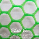 プラスチック草の保護網