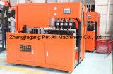 Máquina de soplado de botellas de PET para bebidas de ácido láctico (PET-04A)