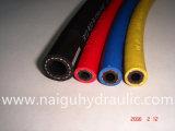 Двойной текстильной оплеткой Flexbile резиновый шланг подачи воздуха/трубы и трубы