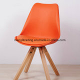 تصميم [دين رووم] بلاستيك كرسي تثبيت
