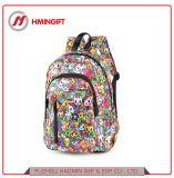 Nova Forma Bonita bolsa mochila escolar para crianças