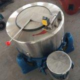 Lavandaria comercial Pesado de extractor Hidro