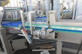 آليّة زجاجة تقلّص كم [ب] فيلم تعليب يعبر غلاف آلة