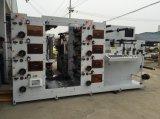 Machine d'impression de Flexo avec 8 couleur et station de découpage rotatoire