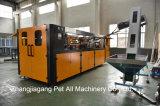 Depósito de Pet máquinas de moldeo por soplado automática con CE