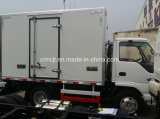 새로운 중국 Isuzu 600p Isulated 밴 Truck