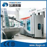13의 국제적인 특허 플라스틱 물병 부는 기계