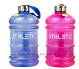 Кувшин воды гимнастики пластичный, пригодность резвится бутылка воды