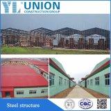A construção modular prefabricados House da estrutura de aço do Prédio do Escritório de construção modular da estrutura