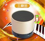 Altavoz ruidoso estéreo de Bluetooth del surtidor de la fuente mini