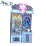 위락 공원 장비 선물 게임 기계