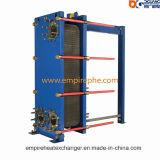 Alfa Gea Sondex del reemplazo para el cambiador de calor de la placa para el jugo de la calefacción
