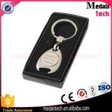 安いギフト用の箱が付いている銀によってめっきされるカスタム金属のキーホルダー