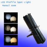 전문가 300W LED 단면도 스포트라이트 화상 진찰 빛