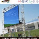 P4.8 HD Outdoor Rental LED Display Panel (500*1000mm)