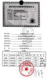 Filato cinese del riempitore del cavo dei pp