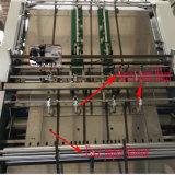 高速自動真空の段ボールラミネーション機械