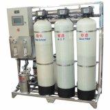Planta do tratamento da água da dessanilização da água de sal para a água bebendo
