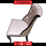 Luxo estilo britânico Cadeira de Carvalho (YM-DK04)