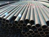 Boa qualidade de fabricantes de tubos de plástico de HDPE