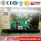 tipo aberto jogo do gerador do gás do biogás 100kVA de gerador natural de Gas/LPG