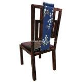 金属の椅子(JY-R81)を食事する商業レストランの家具の座席