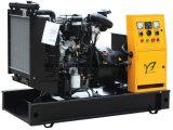 Нижняя цена Lovol дешевые дизельного двигателя генератор 50 ква