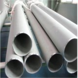 Raccord de tuyau en acier inoxydable AISI347Matériau de construction de raccord