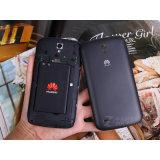고유는 Huawei G610s를 위한 이동 전화를 자물쇠로 연다