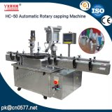 2017 Los tapones de plástico automática Máquina Tapadora rotativa para cápsula (HC-50)