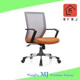 Tecido de malha de reunião de escritório giratória / computador / Cadeira de Conferência com preço Wholsale