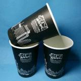 인쇄되는 최신 판매 새로운 디자인 처분할 수 있는 커피 종이컵 공장 주문 로고