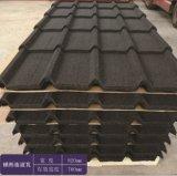 Colorer les tuiles de toit enduites en pierre en métal