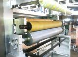 Автоматическая бумаги и сухой пленки для ламинирования машины