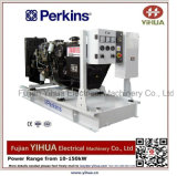 パーキンズエンジン20171010fを搭載する10kw/13kVAディーゼル無声発電機