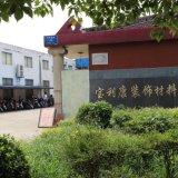 Document van de Korrel van het eiken Hout het Decoratieve Melamine Doordrongen voor Meubilair van Chinese Leverancier