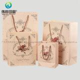 Sacos de empacotamento impressos Jewellry brancos do presente do papel de embalagem Com o punho por o ano novo