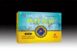 Heißer Verkauf und leistungsfähige chinesische Kräuterpflaster-Schmerz, die Änderung am Objektprogramm entlasten
