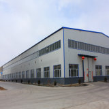 Низкая стоимость Сборные стальные конструкции промышленного потенциала пролить склад