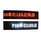 Segno di alta qualità P10 LED, visualizzazione economizzatrice d'energia del segno di P10 LED