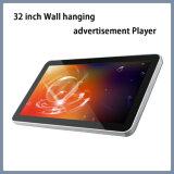 32 인치 벽 커튼 전시를 광고하는 선수 광고 기계 LED 광고