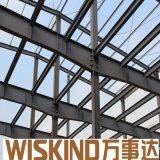 Magazzino prefabbricato della struttura d'acciaio dell'ampio respiro per montaggio d'acciaio
