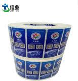 Пользовательские цвета водонепроницаемый минеральной воды этикетки термоусадочная пленка этикетки печать