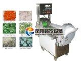 FC-301 de función múltiple frondoso verduras y hortalizas de raíz de la máquina de corte