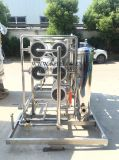 12000L/H SYSTÈME RO/ Système de purification par osmose inverse/ RO purificateur d'eau